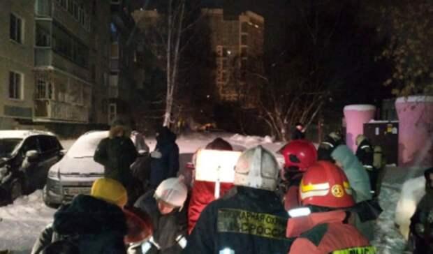 Куйвашев поручил обеспечить помощью пострадавших при пожаре в Екатеринбурге