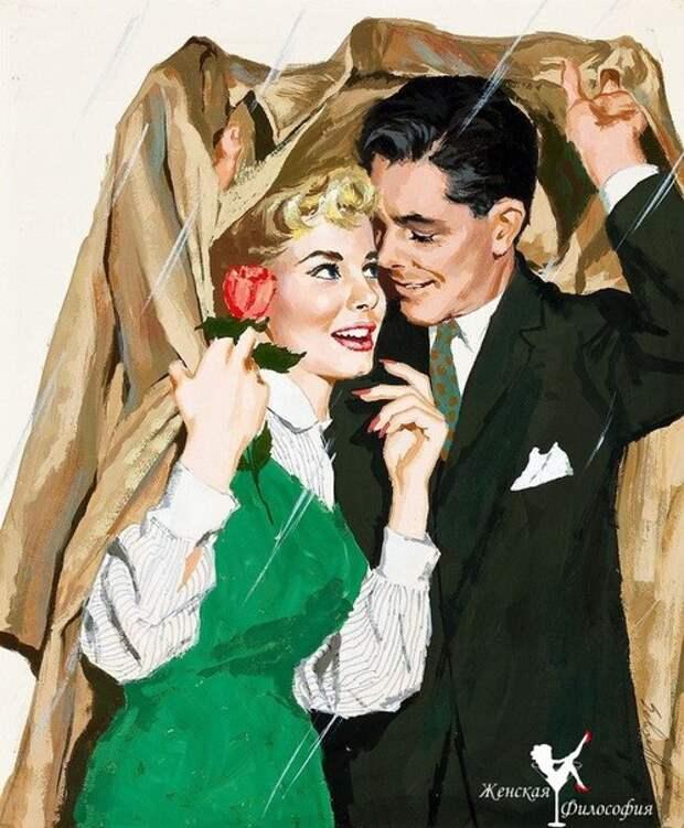 Секрет счастливой любви. ☝