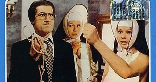 История одного малоизвестного жанра: итальянская эротическая комедия