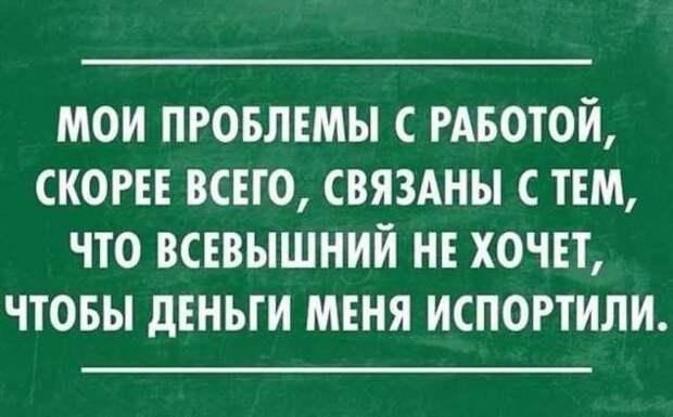 Смешные комментарии. Подборка chert-poberi-kom-chert-poberi-kom-21500317082020-0 картинка chert-poberi-kom-21500317082020-0