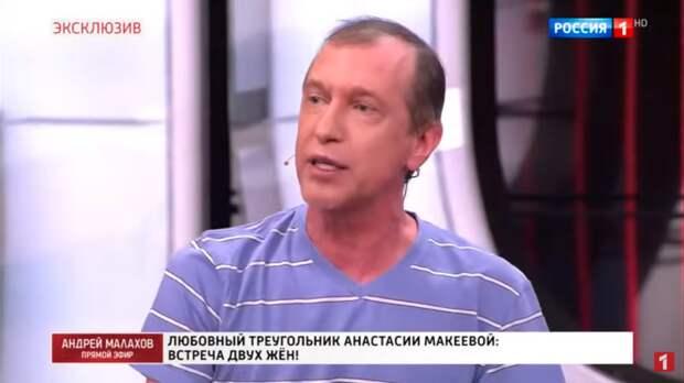 """Соседов осудил Макееву за """"хождение по мужским рукам"""""""
