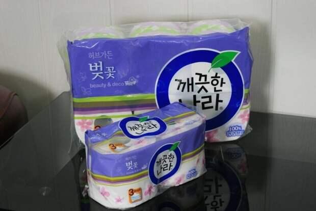 Почувствуй, что ничего не знаешь о Южной Корее