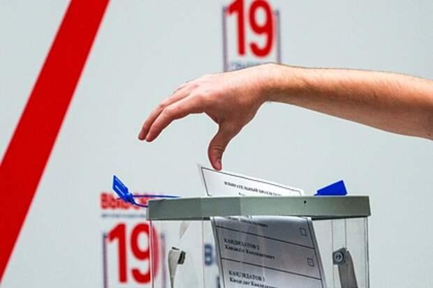 В Китае осудили попытки США повлиять на выборы в Госдуму России