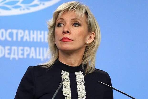 Захарова назвала аморальной политику США в отношении Украины