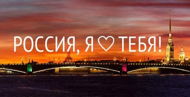 Мировые звезды, которые любят Россию больше, чем Америку