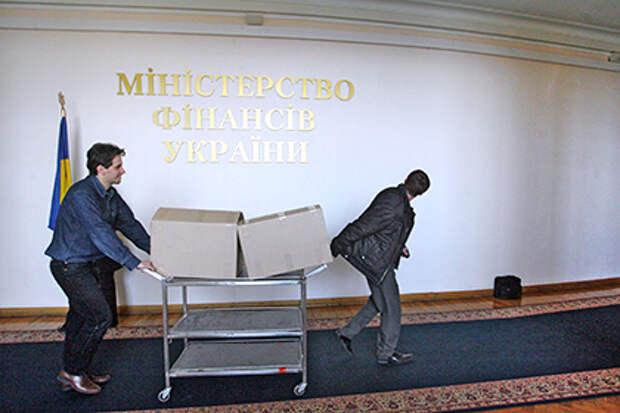 Частные кредиторы Украины отказались списать часть ее задолженности