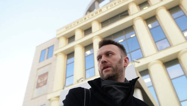 А.Навальный у здания Мосгорсуда