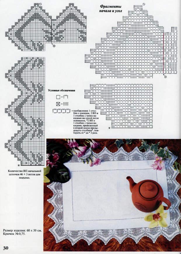 file2 (31) (500x700, 406Kb)