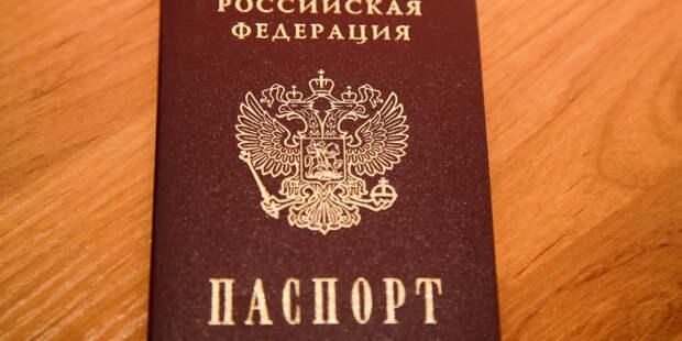Россиянам напомнили, какие фотографии нельзя использовать для паспорта
