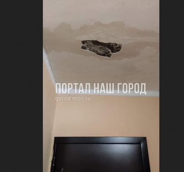 В доме на улице Твардовского протекла кровля