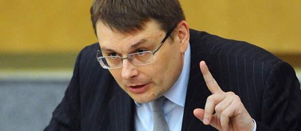 Кольцо вокруг России замыкается – депутат Госдумы