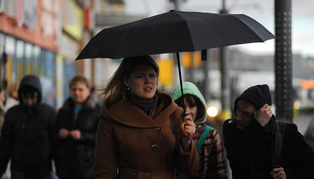 29 октября может стать самым холодным днем с начала осени в Московском регионе
