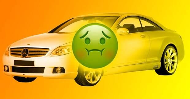 Что делать, если укачивает в машине? 4 простых совета