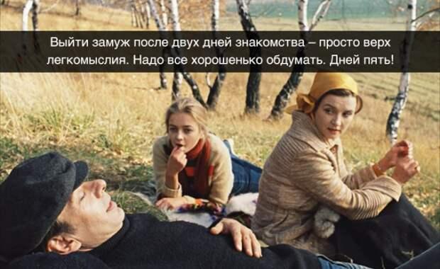 30 жизненных цитат из кинофильма «Москва слезам не верит»