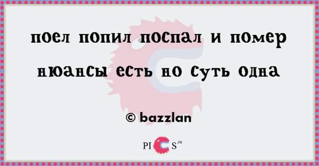 card2s08