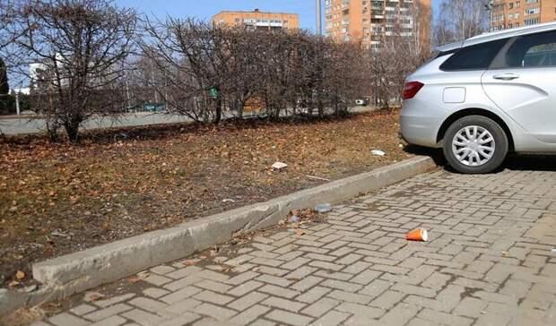 Дефекты на Центральной площади Ижевска устранят до 1 мая