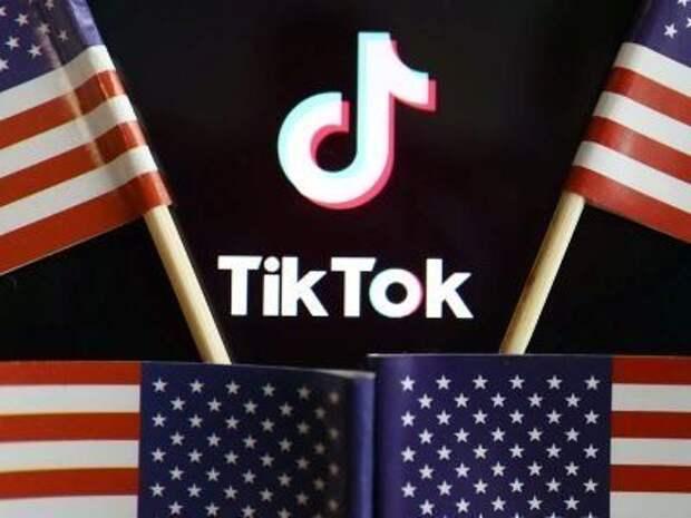 Правительство США подтверждает получение заявки Oracle на покупку TikTok