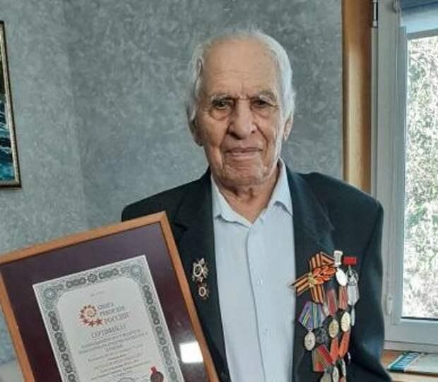 На Кубани 100-летний ветеран войны попал в Книгу рекордов России