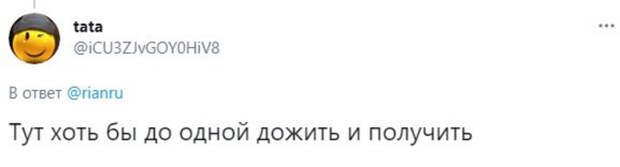 """Соцсети возмутились """"двойными"""" пенсиями (скриншоты)"""
