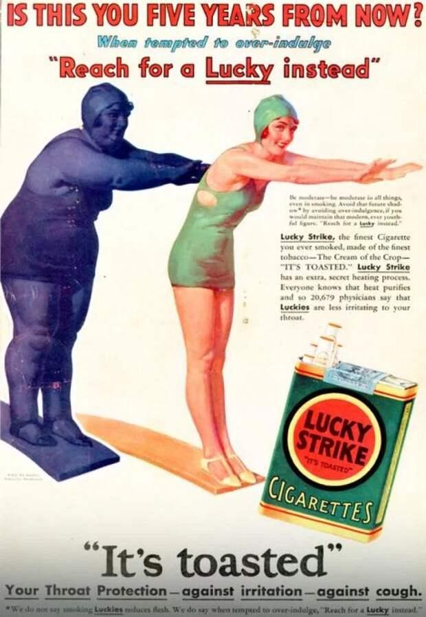Шокирующие способы похудения, популярные в прошлом столетии