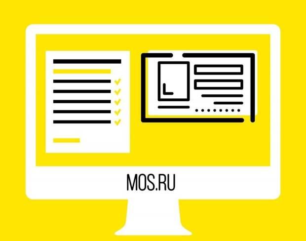 Автоматическая система проверки пропусков для передвижения по городу стартовала в Москве 22 апреля