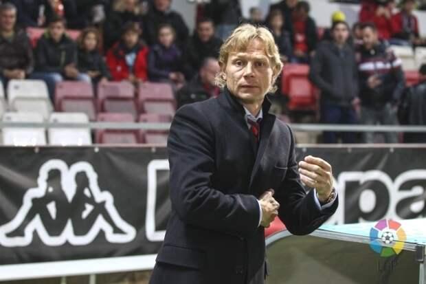 Карпин уволен с поста главного тренера испанского клуба