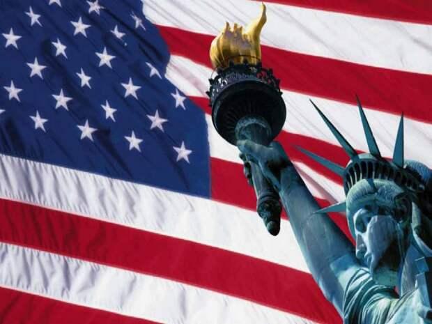 Фантомная американская экономика