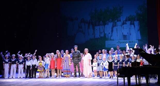 В Севастополе состоялся финал второго Всероссийского фестиваля-конкурса «Грани таланта» (ФОТО)