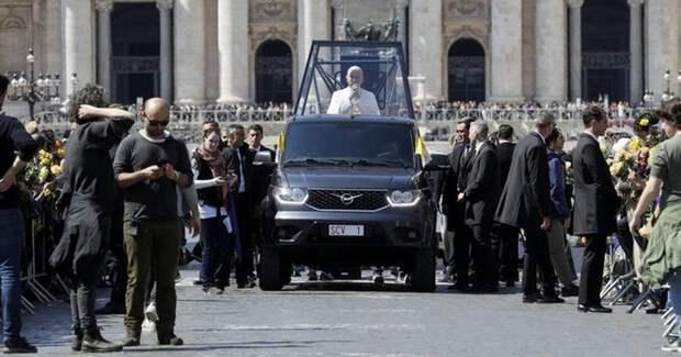 Папа Римский пересядет на УАЗ