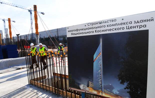 В Москве началось строительство башни Национального космического центра