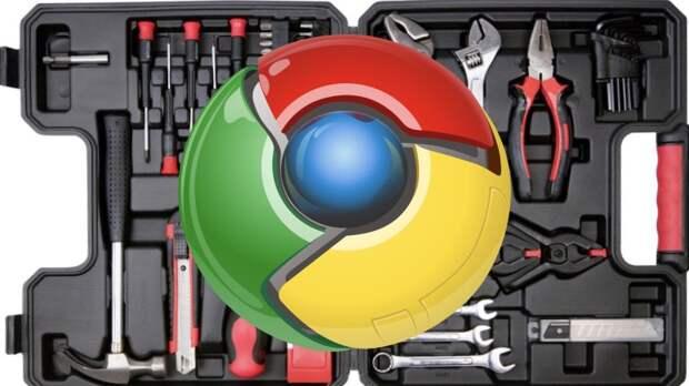 В браузере Google Chrome появились новые функции