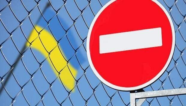 Пользователи армянских соцсетей устроили бойкот украинским товарам