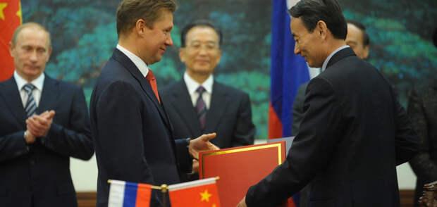 «Газпром» уходит из Европы в Китай