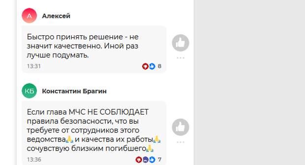 Евгений Зиничев. Что случилось?