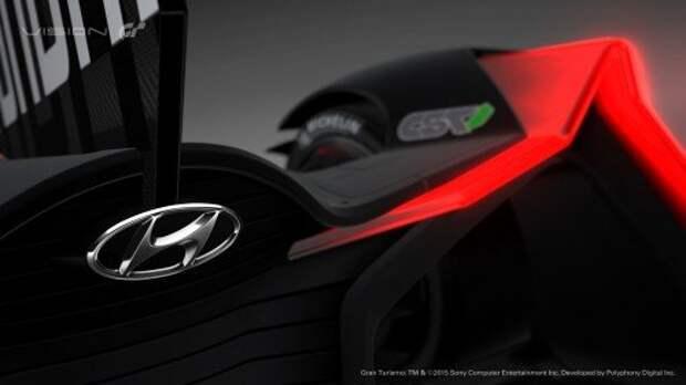 Концепт Hyundai N 2025 Vision Gran Turismo