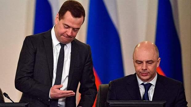 Медведев и Силуанов