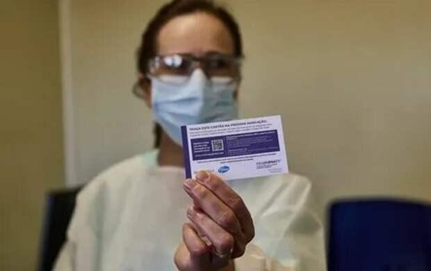 О вакцинных паспортах