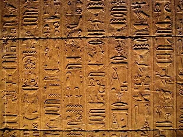 Если бы древние цивилизации не исчезли 8