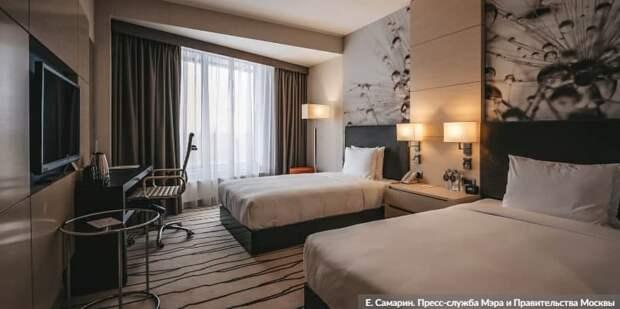 Москва проведет дезинфекцию гостиниц-участниц программы борьбы с COVID-19