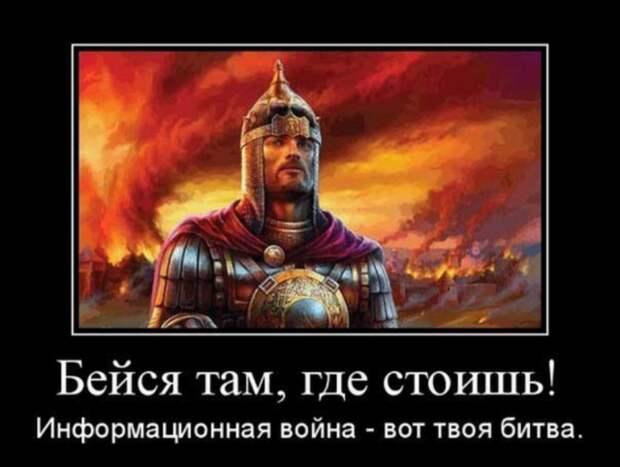Юный герой России Михаил Ярмонов Политика