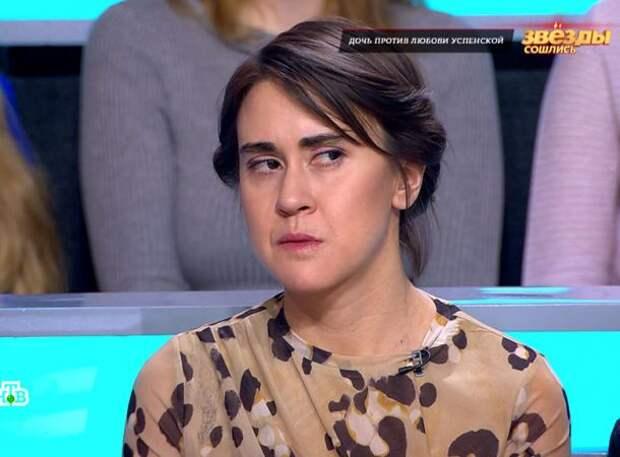 Адвокат Успенской подтвердил, что Татьяна Плаксина лечилась в психушке