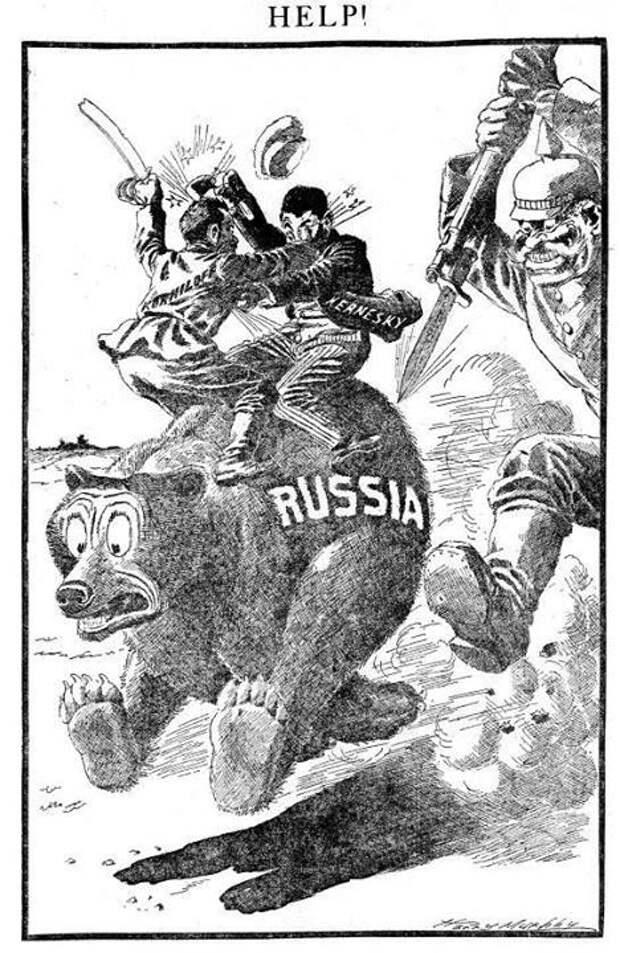 1917 США медведь, россия