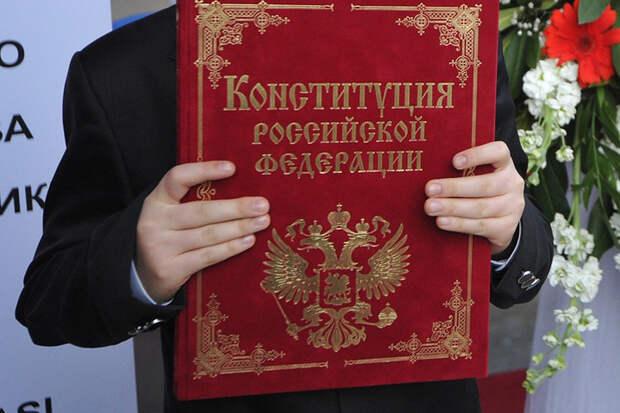 Благодаря обновлению Конституции РФ вопросы защиты прав детей станут приоритетными