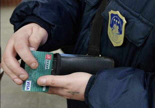 В Москве отменили режим самоизоляции для граждан старше 65 лет
