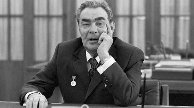 Почему Леонид Ильич Брежнев скрывал своё происхождение