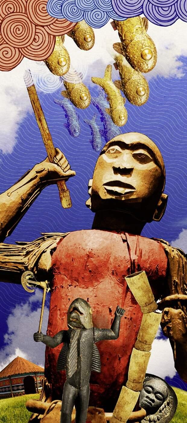 Dahomey_0001.jpg