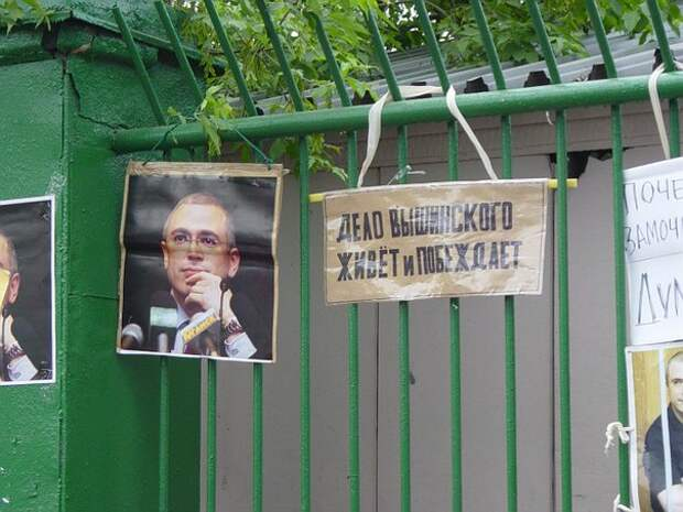 Московские либералы митингуют у здания суда, требуя освободить Михаила Ходорковского из-под стражи. 2005 год.