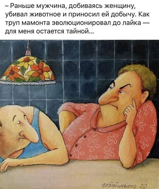 Супруги обедают. Жена практически ничего не ест. Муж удивленно спрашивает...
