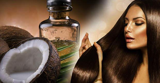 Разгладьте свои волосы без химии с помощью простого рецепта