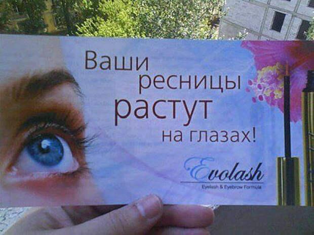 http://img.lady.ru/data/aphoto/c/2/d/54231/main/d80ce5800169c16cd8988b7193f3532d.jpg